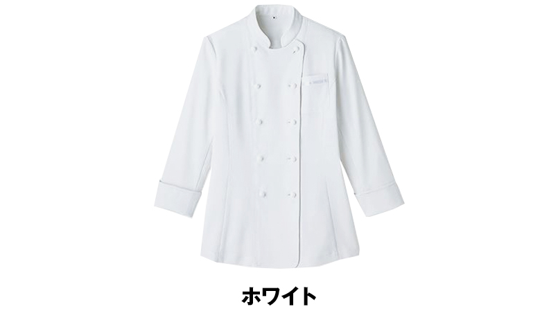 FB4015L FACEMIX コックシャツ(女性用) 色展開