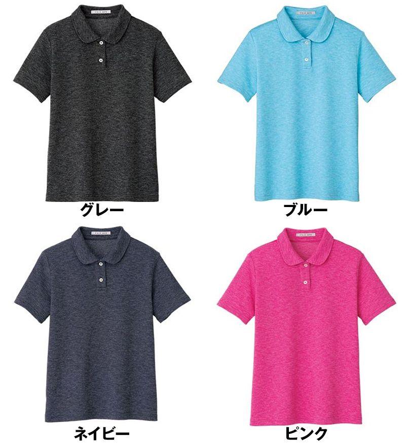 FB4029L ナチュラルスマイル フラットカラー ドライポロシャツ(女性用) 色展開