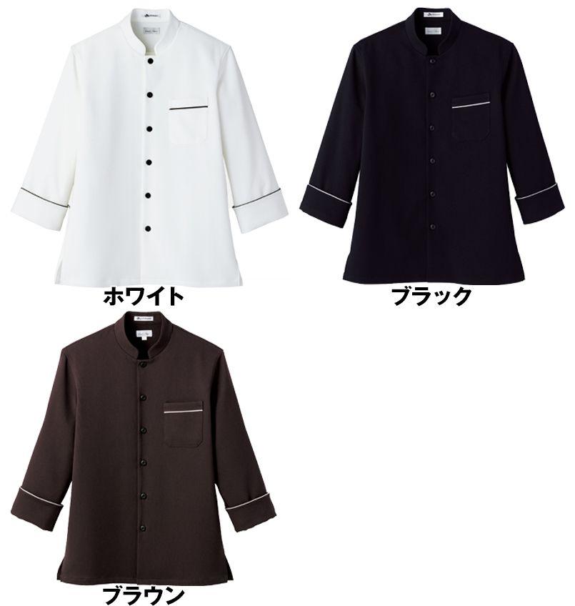FB4503U FACEMIX コックシャツ/七分袖(男女兼用) 色展開