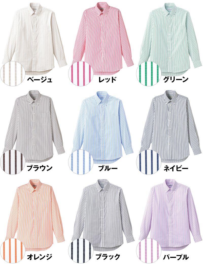FB4508U FACEMIX ストライプシャツ/長袖(男女兼用)ボタンダウン 色展開