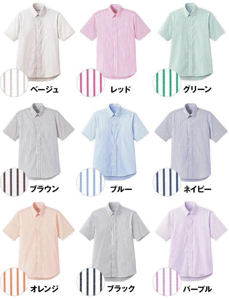FB4509U FACEMIX ストライプシャツ/半袖(男女兼用)ボタンダウン 色展開
