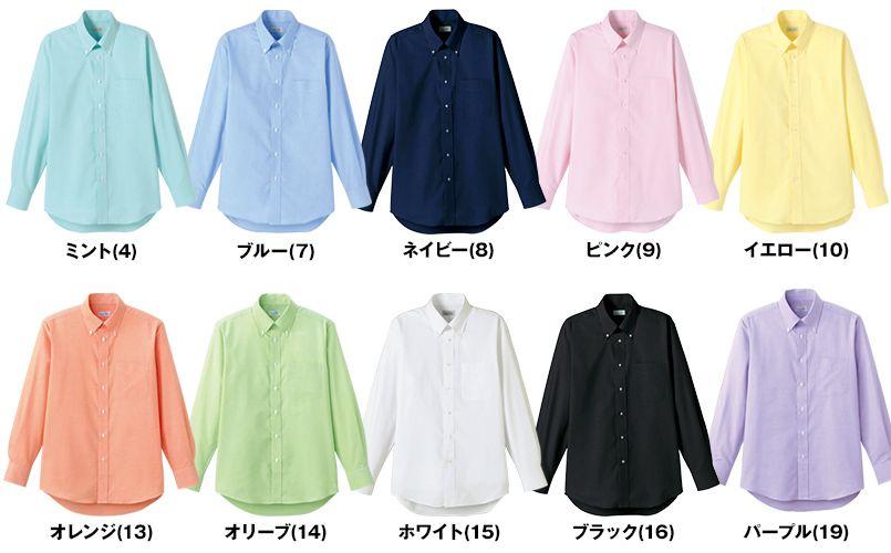 FB4510U FACEMIX オックスシャツ/長袖(男女兼用)無地ボタンダウン 色展開