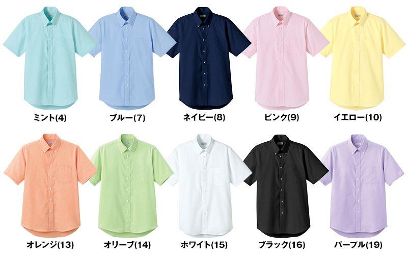 FB4511U FACEMIX オックスシャツ/半袖(男女兼用)無地ボタンダウン 色展開
