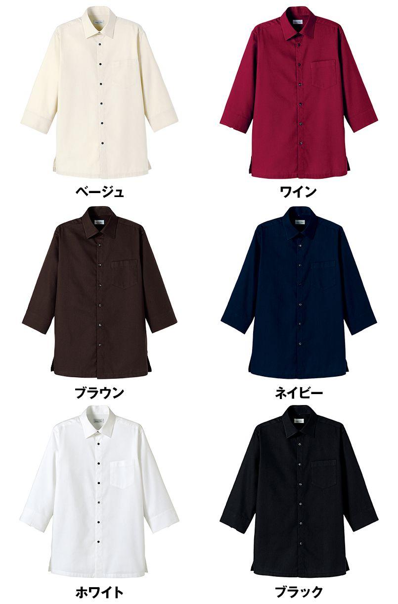 FB4512U FACEMIX ハニカムモダンシャツ/七分袖(男女兼用) 色展開