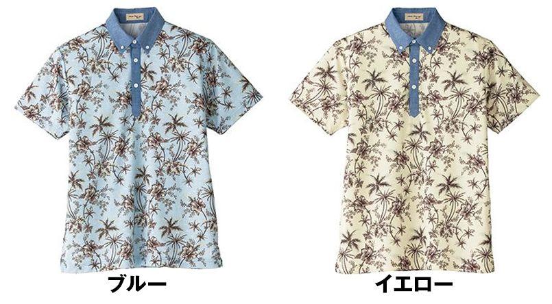 FB4524U FACEMIX アロハプリントポロシャツ(男女兼用)ボタンダウン 色展開