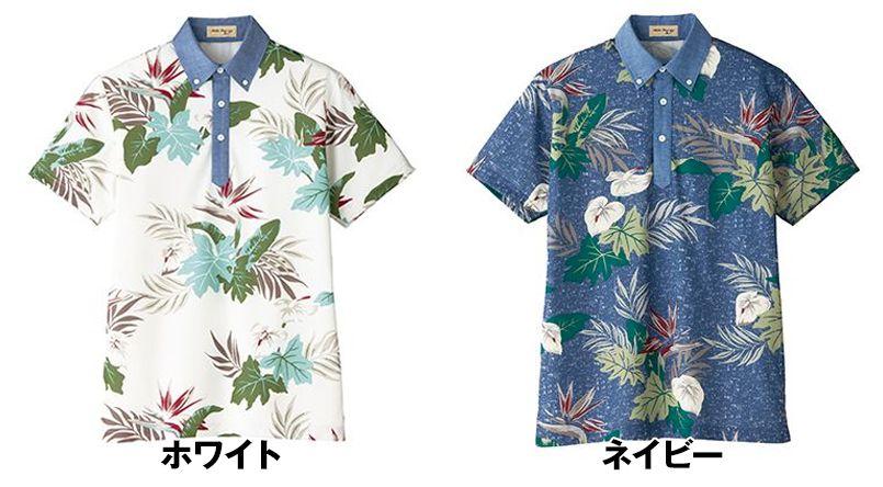 FB4525U FACEMIX アロハプリントポロシャツ(男女兼用)ボタンダウン 色展開