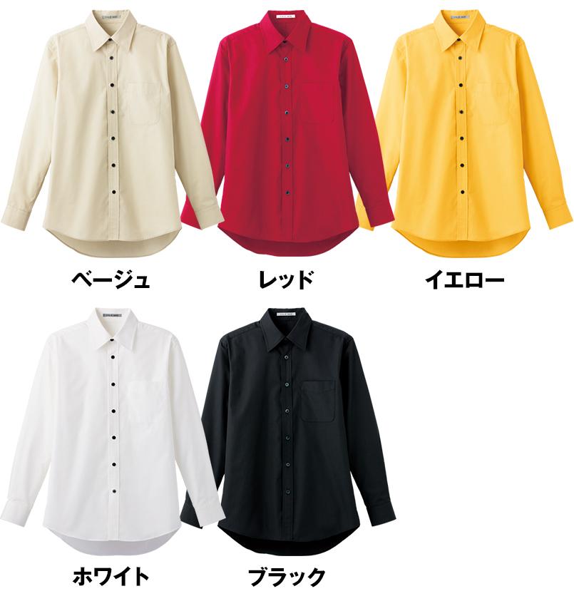 FB4526U FACEMIX ブロードレギュラーカラーシャツ/長袖(男女兼用) 色展開