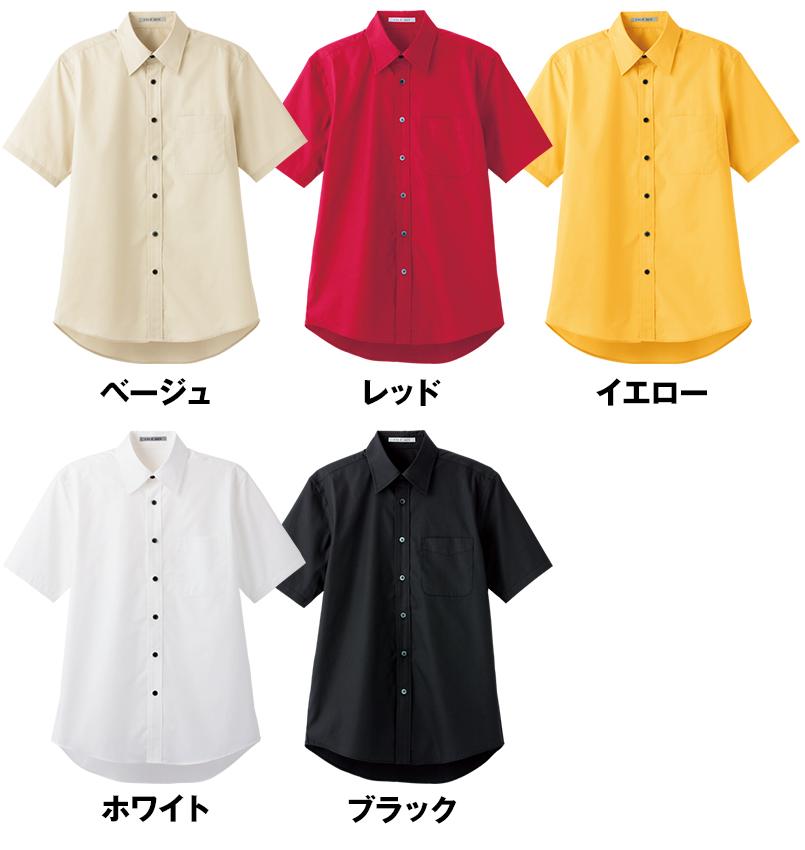 FB4527U FACEMIX ブロードレギュラーカラーシャツ/半袖(男女兼用) 色展開