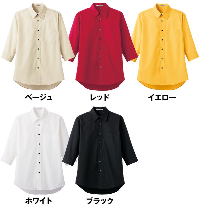 FB4528U FACEMIX ブロードレギュラーカラーシャツ/七分袖(男女兼用) 色展開