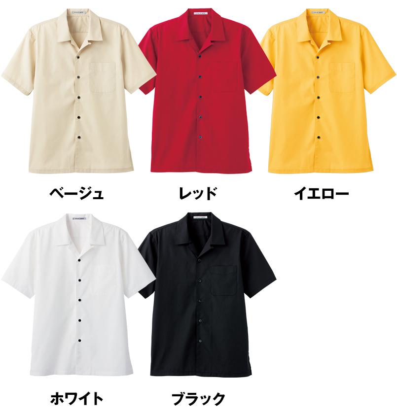 FB4529U FACEMIX ブロードオープンカラーシャツ/半袖(男女兼用) 色展開
