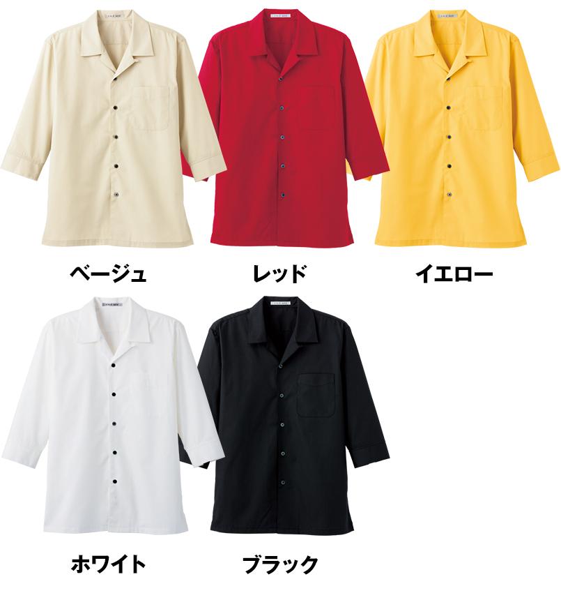 FB4530U FACEMIX オープンカラーシャツ/七分袖(男女兼用) 色展開