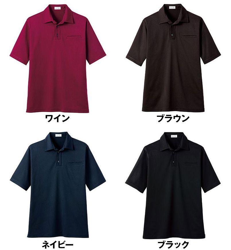 FB4532U FACEMIX 和ニットポロシャツ(男女兼用) 色展開
