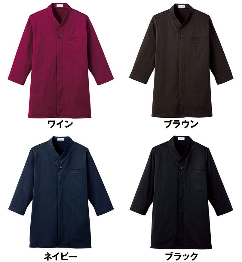 FB4533U FACEMIX 和衿ニットシャツ(男女兼用) 色展開