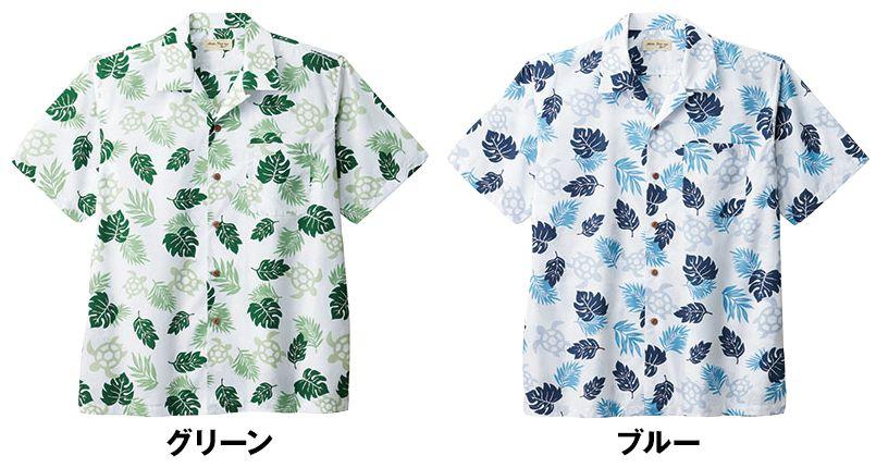 FB4545U FACEMIX アロハシャツ(ウミガメ)(男女兼用) 色展開