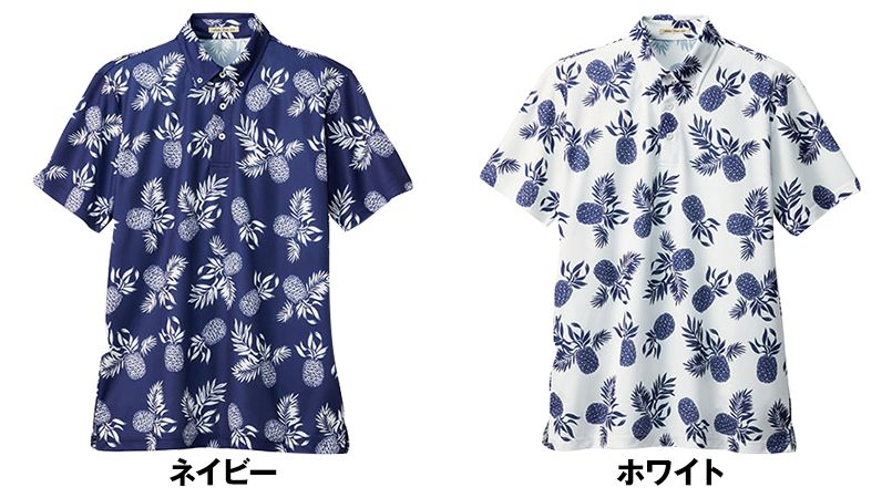 FB4548U FACEMIX アロハポロシャツ(パイナップル)(男女兼用) 色展開