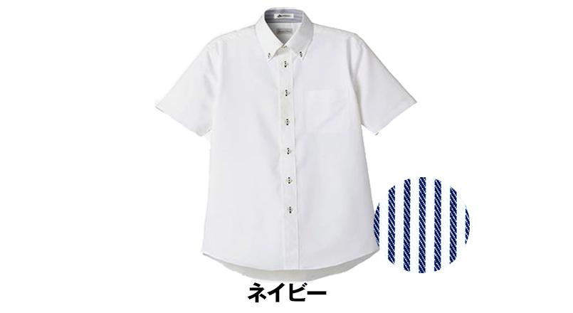 FB5013M FACEMIX 吸汗速乾シャツ/半袖(男性用)ボタンダウン 色展開