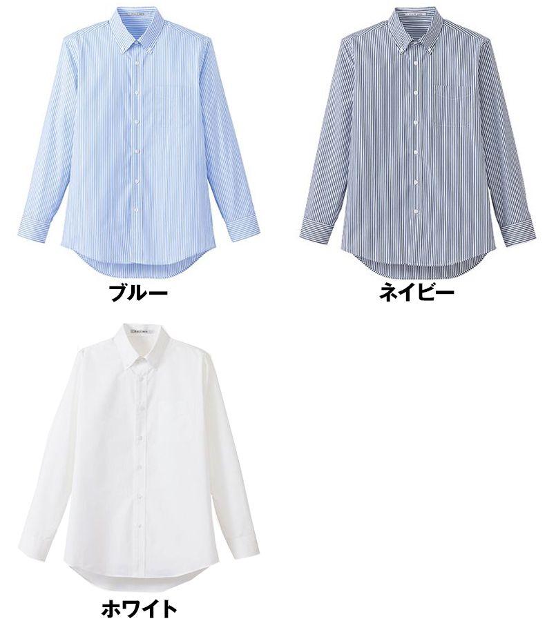 FB5030M FACEMIX 調温シャツ/長袖(男性用) 色展開
