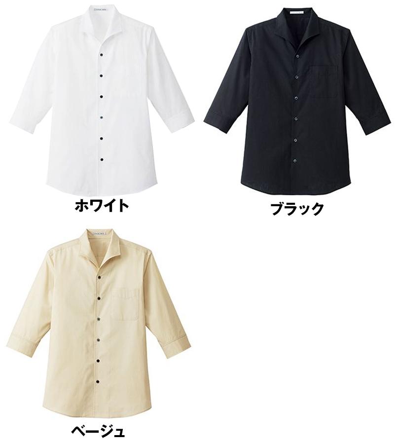 FB5034M FACEMIX イタリアンカラーシャツ/七分袖(男性用) 色展開