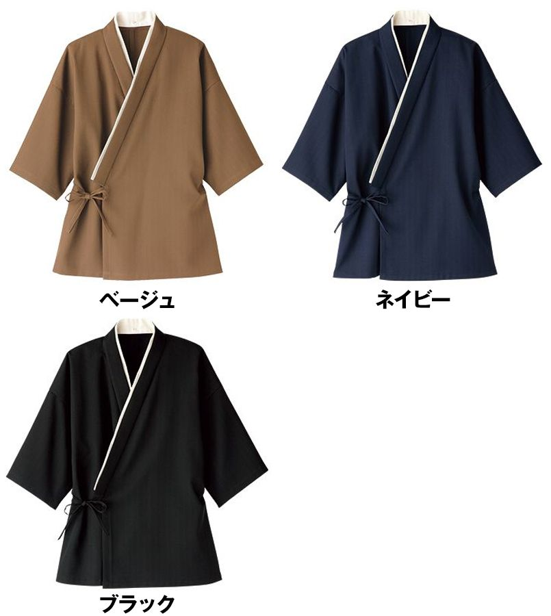 FJ0704U FACEMIX 作務衣(上衣)(男女兼用) 色展開