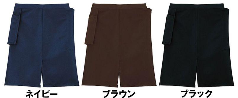 FK7118 FACEMIX ミドルエプロン スリット入り(男女兼用) 色展開