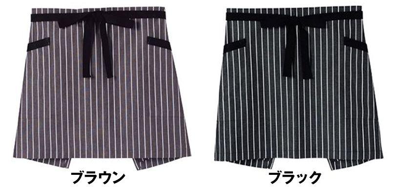 FK7126 FACEMIX ストライプ柄ショートエプロン(男女兼用) 色展開