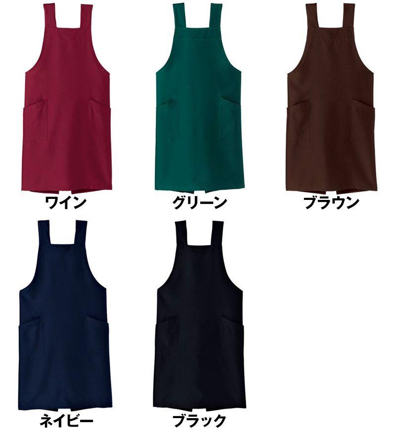 FK7128 FACEMIX 胸当てエプロンH型(男女兼用) 色展開