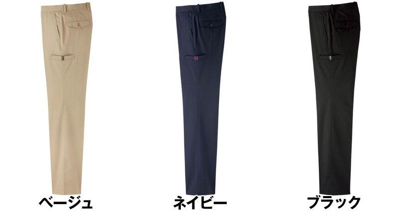 FP6304L FACEMIX ストレッチカーゴパンツ/股下フリー(女性用) 色展開