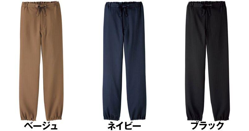 FP6702U FACEMIX 作務衣(下衣)(男女兼用) 色展開