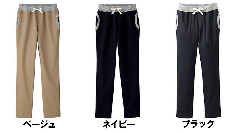 FP6703U ナチュラルスマイル ストレッチチノジャージ パンツ(男女兼用) 色展開