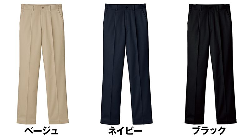 FP6704U FACEMIX 裾上げらくらくチノパンツ(男女兼用) 色展開