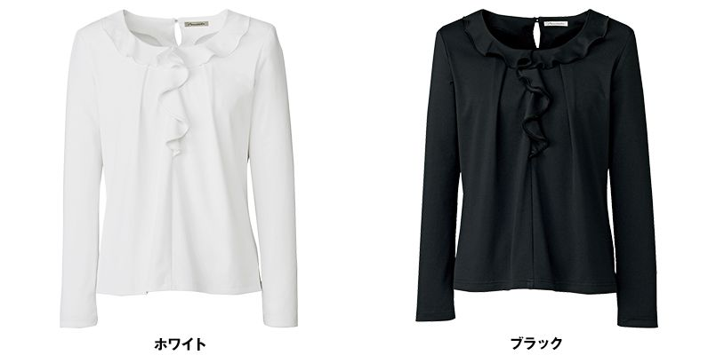 BONMAX KK7503 [通年]アミーザ 胸元のフリルがエレガントな長袖ニット・カットソー 色展開