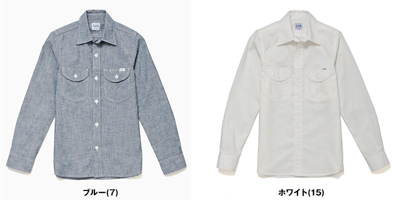 LCS43003 Lee シャンブレーシャツ/長袖(女性用) 色展開