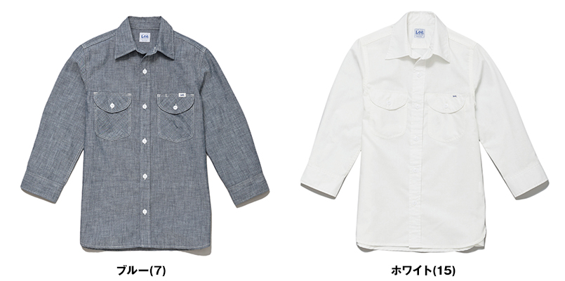 LCS46004 Lee シャンブレーシャツ/七分袖(男性用) 色展開