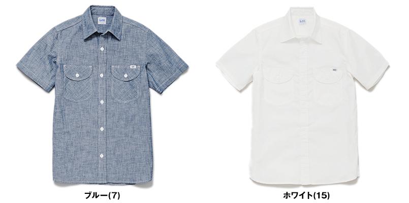 LCS46005 Lee シャンブレーシャツ/半袖(男性用) 色展開