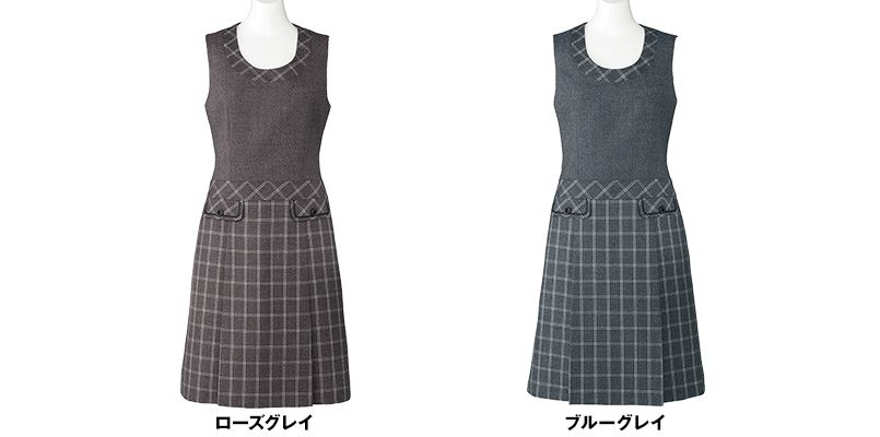 BONMAX LO5103 [通年]エミュ ジャンパースカート チェック ツイード素材 色展開