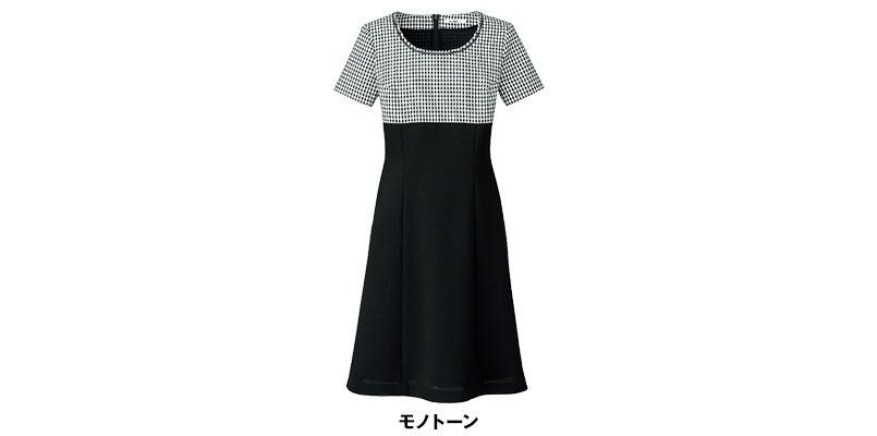 BONMAX LO5704 [春夏用]アミティエ ワンピース(女性用) チェック柄×ブラック 色展開