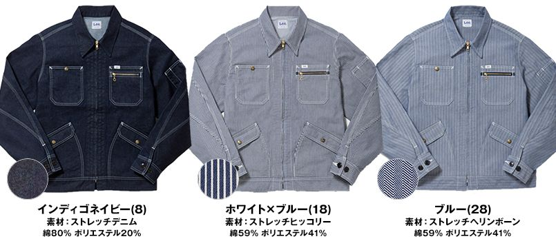Lee LWB03001 ジップアップジャケット(女性用) 色展開