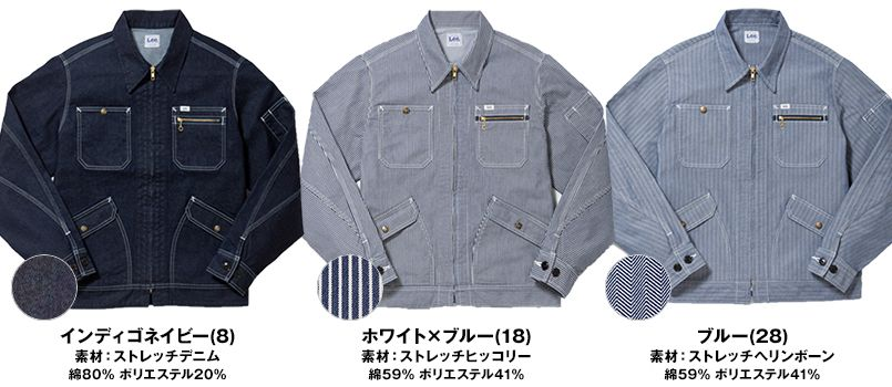Lee LWB06001 ジップアップジャケット(男性用) 色展開