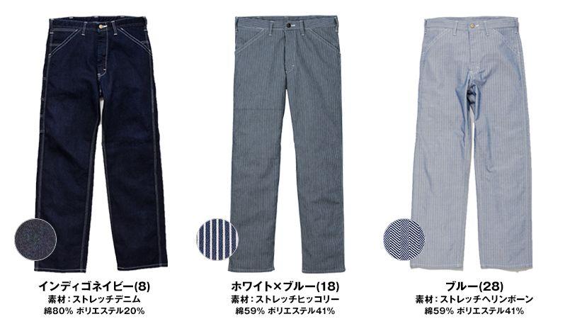 Lee LWP66001 ペインターパンツ(男性用) 色展開