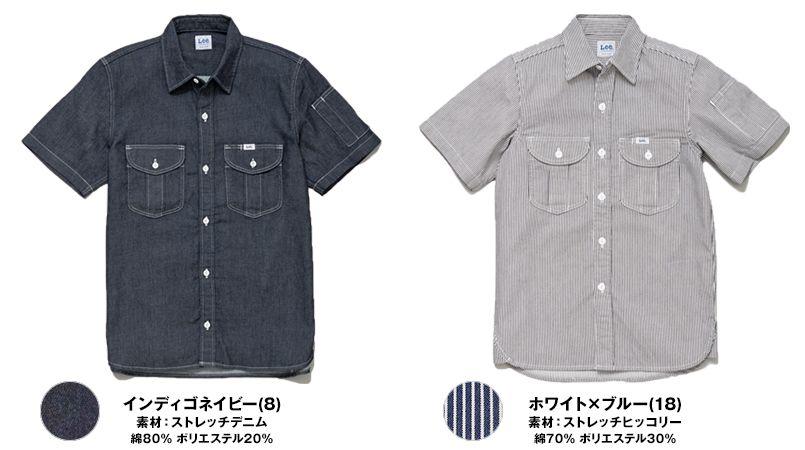 Lee LWS46002 メンズワーク半袖シャツ(男性用) 色展開