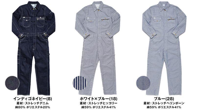 Lee LWU39001 [通年]ユニオンオール(長袖ツナギ)(男女兼用) 色展開