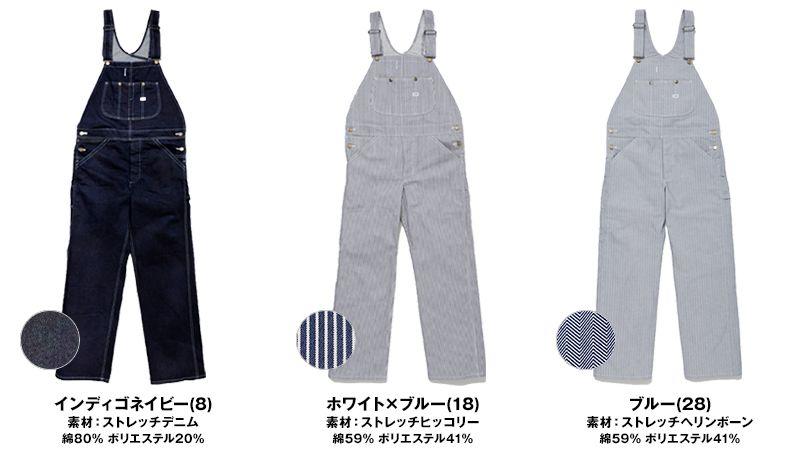 Lee LWU39002 オーバーオール(男女兼用) 色展開