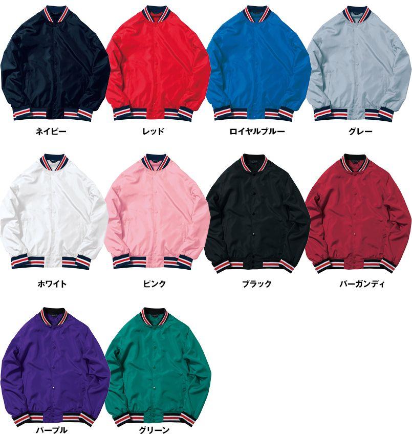 MJ0069 LIFEMAX スタジアムジャケット 色展開
