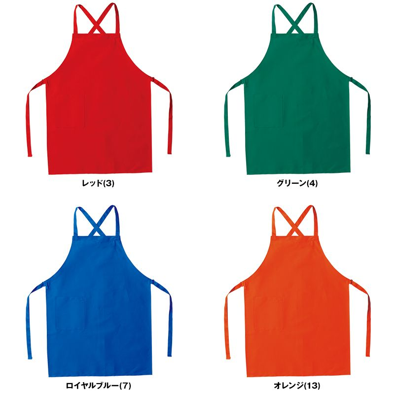 MK7001 FACEMIX X型コットンクロス胸当てエプロン(男女兼用) 色展開