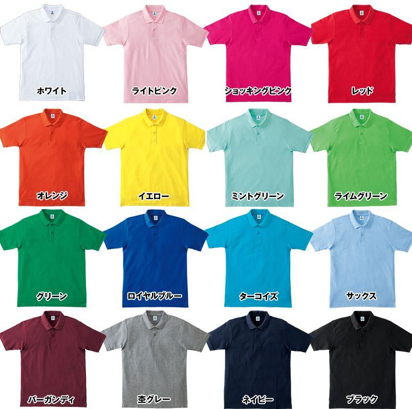 MS3113 LIFEMAX CVCポロシャツ(男女兼用)ポケなし(6.5オンス) 色展開