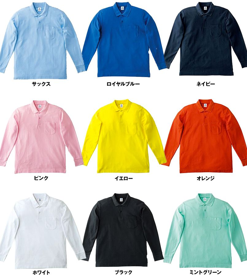 MS3115 LIFEMAX CVC ポケット付CVC鹿の子ドライポロシャツ/長袖(男女兼用) 色展開