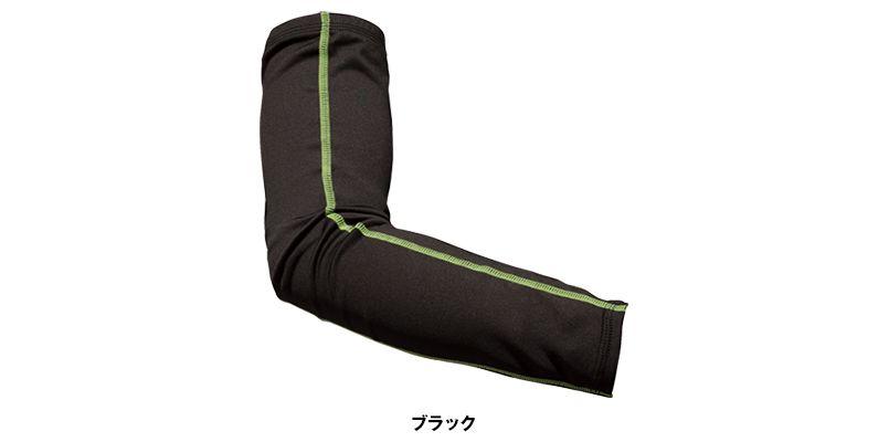 RA9901 ROCKY クールコア アームカバー(男女兼用) 色展開