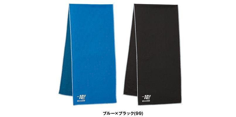ROCKY RA9906 クールコアタオル(ブルー&ブラックの2枚セット) 色展開