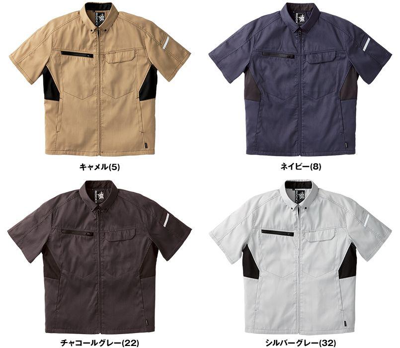 RJ0914 ROCKY 半袖ブルゾン(男女兼用) 色展開