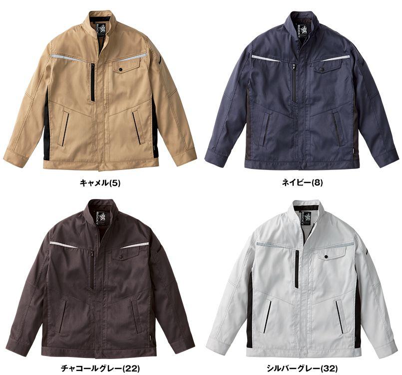 RJ0915 ROCKY 長袖ブルゾン(男女兼用) 色展開
